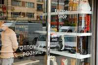 Shops Speak Russian Here